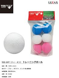 Six LAZAX - レザックス - TEE-OFF (tee Off) Training Balls Case Tee Off Promo Codes Office Max Mobile Mooyah Coupon Yrsinc Discount Code Walgreens Poster Print Printglobe Golf Coast Magazine Sarasota Spring 2019 By Team Anaheim Ducks 3 Ball50 Combo Gift Pack Supreme Promo Codes How To Use Them Blog No Booking Fees On Times At 3000 Courses Worldwide Red Valentino Burger King Deals Canada Time 2 Day Shipping Amazon Prime Download 30 Shred