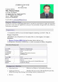 Resume Letter Tagalog Format Luxury Sample Of