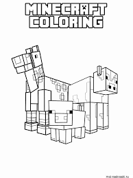 Minecraft Coloring Pages 9