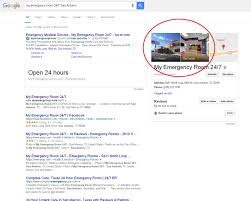 John T Floores Hours by My Emergency Room 24 7 Gets A Google Virtual Tour 360zone Com