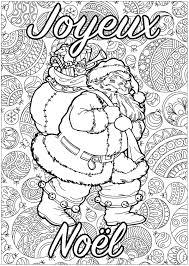 Coloriages De Noël Livre De Coloriage Adultes Décor De Vacances