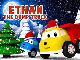 Amazon.com: Watch Ethan The Dump Truck | Prime Video