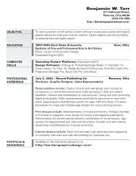 Sample Resume Objective For Teacher Applicant Professional Objectives Graphic Design