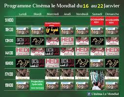une semaine pour regarder les tunisiens de 2016 au cinéma le