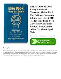 Free~download Kelley Blue Book Consumer Guide Used Car Edition ...