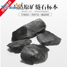 100 Flint Stone For Sale China Rock China Rock Manufacturers And Suppliers On