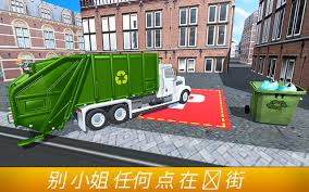Garbage Truck Simulator City Cleaner - Android Games In TapTap ... Amazoncom Recycle Garbage Truck Simulator Online Game Code Download 2015 Mod Money 23mod Apk For Off Road 3d Free Download Of Android Version M Garbage Truck Games Colorfulbirthdaycakestk Trash Driving 2018 By Tap Free Games Cobi The Pack Glowinthedark Toys Car Trucks Puzzle Fire Excavator Build Lego City Itructions Childrens Toys Cleaner In Tap New Unlocked