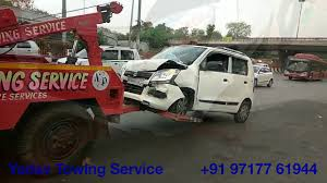 Towing Service Near Me - YouTube Uber For Tow Trucks App Roadside Assistance On Demand Home Dg Towing Allston Massachusetts Jefferson City Company 24 Hour Service Truck Nyc Jupiter Stuart Port St Lucie Ft Pierce I95 Fl All Roadside Truck Service Rollback Tow Vacaville I80 I505 24hr Fayetteville Top Rated A Comprehensive Giude To Hiring Services Gs Moise Wess Chicagoland Il Des Moines Car