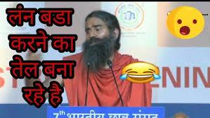 Apps On Google Play Brand Equity In Conversation With Guru Youtube Baba Ramdev Yoga Funny