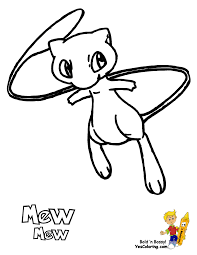 Free Pokemon Coloring Page Of Mew At YesColoring