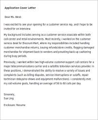 Short Cover Letters 9 Free Word PDF Format Download