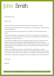 standard cover letter for cv luxury example of covering letter to