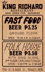 Cabinet Dept Since 1979 Crossword by 51 Best Pinoy Vintage Images On Pinterest Drawer Beer And Manila