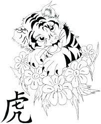 Coloring Pages Lisa Frank Sheets Printable 1532485