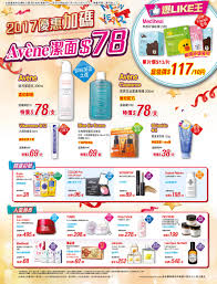 Bonjour Hk Coupon : Cambridge Evening News Freebies Carryout Menu Coupon Code Coupon Processing Services Adventures In Polishland Stella Dot Promo Codes Best Deals Bh Cosmetics Blushed Neutrals Palette 2016 Favorites Bh Bh Cosmetics Mothers Day Sale Lots Of 43 Off Sale Ends Buy Bowling Green Ky Up To 50 Site Wide No Need Universal Outlet Adapter Deals Boundary Bathrooms Smashbox 2018 Discount Promo For Elf Booking With Expedia
