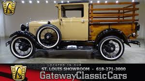 7292 1929 Ford Model A - Gateway Classic Cars St. Louis Smartbuy Car Sales Used Cars St Louis Mo Dealer 1948 Chevrolet 3100 5 Window 4x4 Stock 6996 Gateway Classic Showroom Contact Utility Truck Service Trucks For Sale In Missouri Waldoch Custom Sunset Ford 1987 S10 4x4 Show For Sale At Don Brown Serving Florissant Arnold 7721 1959 Thunderbird Old 1934 Coupe 7688 Tesla Wins Legal Battle Over Licenses To Sell Cars New 2018 Transit Connect