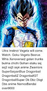 Anime Bulma And Dragonball Ultra Instinct Vegeta Will Come Watch Goku