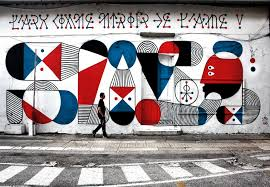 Most Famous Mural Artists by Famous French Artists From Urban And Contemporary Art Movement