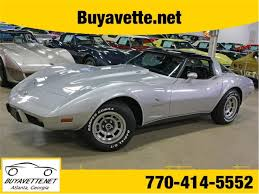 1978 Chevrolet Corvette For Sale On ClassicCars.com Used Cars And Trucks For Sale On Craigslist Biloxi Ms Auto Info South Charlotte Chevrolet In Rock Hill Sc Concord Nc Old Fashioned Ny By Owners Vignette Classic Apache Classics On Autotrader Harrisonburg Va And Best Truck 2018 Fniture Nc Of Like Unique Owner Awesome Erica Gmc Cabover Outta Gas Would To Bring Back