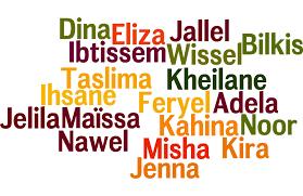 prenom musulman garcon moderne 60 prénoms fille arabe et originaux prénoms musulmans