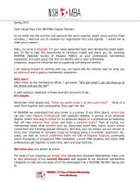Sample Membership Events Letter