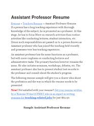Sample Education Assistant Professor Resume | Professor ... Collection Of Solutions College Teaching Resume Format Best Professor Example Livecareer Adjunct Sample Template Assistant Clinical Samples And Templates Examples For Teachers Awesome 88 Assistant Jribescom English Rumes Biomedical Eeering At 007 Teacher Cover Letter Ideas Education Classic 022 New Objective Statement Photos