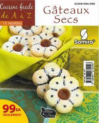 cuisine de a az cuisine facile de a à z gâteaux secs 15 recettes الطبخ السهل
