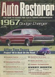 Auto Restorer : Articles- Feature Restoration A 1967 Dodge Charger ... 1952 Studebaker Truck For Sale Classiccarscom Cc1161007 Talk Fj40 Body On Tacoma Or Page 2 Ih8mud Forum The Home Facebook 1950 Champion Classics Autotrader Interchangeability Cabs American Automobile Advertising Published By In 1946 Studebaker Emf Erskine Rockne South Bend Indiana Usa 1852 Another New Guy Post Truck Talk Us6 2ton 6x6 Truck Wikipedia