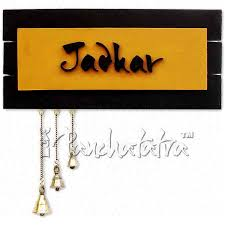 Buy Decorative Wood Nameplate Design For Apartment Online In INDIA ... Name Plate Designs For Home Amusing Decorative Plates Buy Glass Sign For With Haing Brass Bells Online In Handmade Design Accsories Handwork Personalised Wooden With Beautiful Pictures Amazing House Rustic Wood India Handworkz Promote The Artisans Glass Name Plate Designs Home Door Nameplates Diy Designer Wall Murals How To Make Jk Arts Contemporary