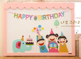 Kindergarten Wall Decoration Ideas Preschool And Classroom Decorating For Birthday Announcement Board