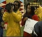 アフリカ中央テレビ