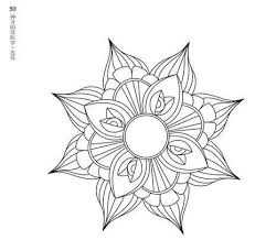 Fashion Mandala Lotus Coloring Book For Children Adults Relieve Stress Picture Art Painting Drawing Colouring
