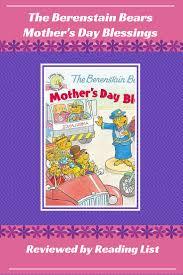 Berenstain Bears Halloween Book by Mother U0027s Day Plan Book U0026 Craft Ideas Reading List