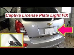 chevrolet captiva opel antara tag light license plate light