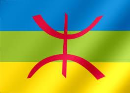 prenoms masculins amazigh berbere imazighen mariage franco