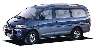 MITSUBISHI DELICA SPACE GEAR LONG SUPER EXCEED catalog reviews