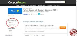 Coupon Rovers Review- Flipkart Coupons & Offers – Reviewwali Monthlyidol On Twitter Monthly Idol The May Fresh Baked Cookie Crate Cyber Monday Coupon Save 30 On Fanatics Coupons Codes 2019 Nhl Already Sold Out Of John Scott Allstar Game Shirts Childrens Place Coupon Code Homegrown Foods Promo Gifs Find Share Giphy Uw Promo Nfl Experience Rovers Review Flipkart Coupons Offers Reviewwali Current Kohls Codes Code Rules Discount For Memphis Grizzlies Light Blue Jersey 0edef Soccer Shots Fbit Deals Charge Hr