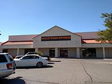 Halloween Express Greenville Nc by Nevada Halloween Store Directory 2016