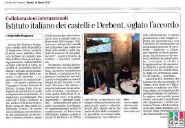 Makhachkala March 24 2017 The Italian Newspaper CORRIERE DEL TRENTINO Published An Article On Agreement Signed Between Institute Of
