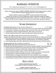 Resume Profile Examples Clerical And Office Clerk Resumes Objective Free Samples For Make