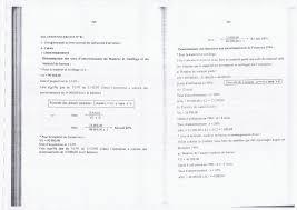matériel de bureau comptabilité file comptabilité 1 jpg wikimedia commons