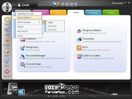 iPhone PC Suite 64bit Portable Download Free Torrent