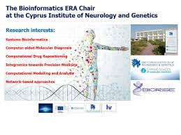 100 C Ing Folding Chair Replacement Parts BIORISE Bioinformatics ERAhair At ING