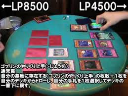 yu gi oh duel monsters ocg duel gate guardian vs psychic deck