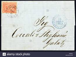 NA English Letter Mailed At The Egyptian Post Office At Chios In