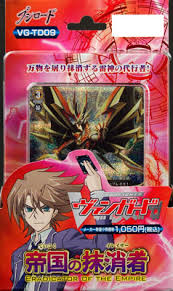 Trial Deck 9 by Amiami Character U0026 Hobby Shop Cardfight Vanguard Trial Deck