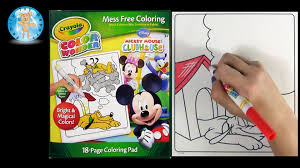 Crayola Color Wonder Mickey Mouse Clubhouse Coloring Pad Book Pluto
