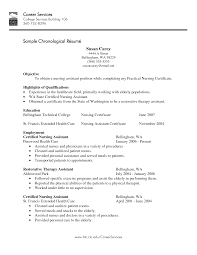 Sample Resume For Nursing Assistant Position Cna Samples