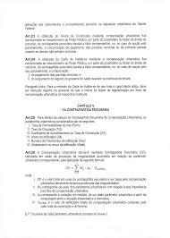 Formato Carta Renuncia Voluntaria Images Wallpapers Ajilbabcom 1º