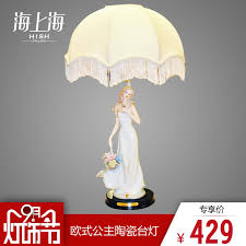Ceramic Table Lamps For Bedroom by Sea Shanghai European Style Table Lamps Bedside Lamp Bedroom Doll